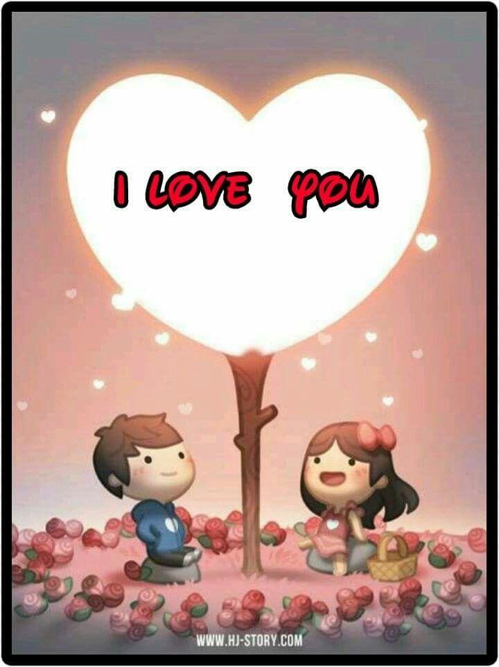 Ich Liebe Dich Gute Nacht Zeichnen Valentinstag Hj Ghj Story Wahre Liebe Kunstbilder Zitate Uber Steinige Beziehungen Kampf Zitate