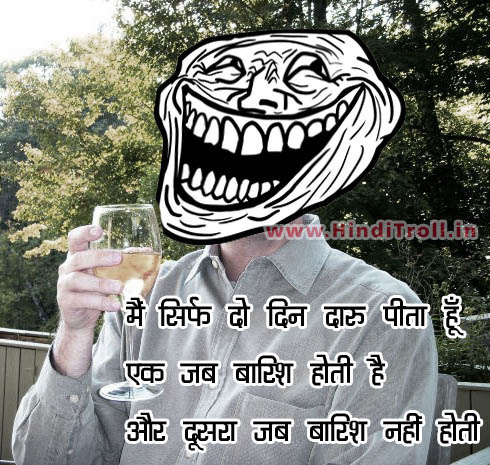 Hindi Quotes Comments Quotations Funny Indian Wording As Facebook Status New Indian Funny Photos Images Comedy Wallpaper Hindi Very Funny Most Funny