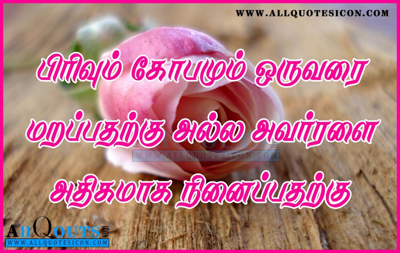 Friend Love Quotes In Tamil Best Love Quotes And Sayings In Tamil Www Allquotesicon