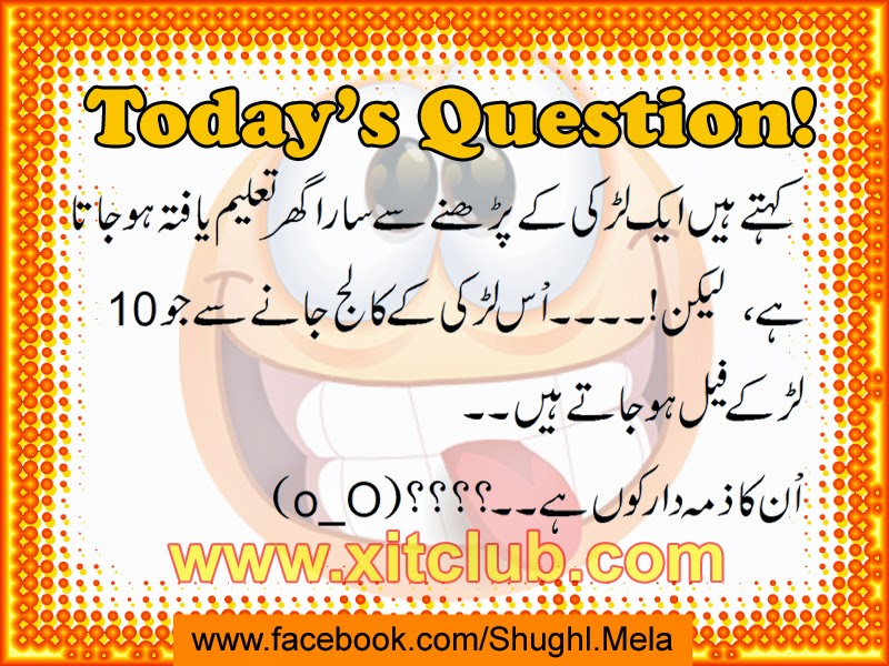 Funny Question In Urdu English Add Caption