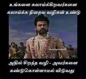 Facebook Funny Images Comedy Reactions Kochadaiyaan Rajini Quotes