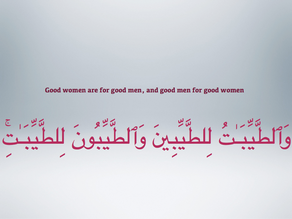 Islamic Quotes About Love Quran Http Www Ilinktours Islam Qoutes