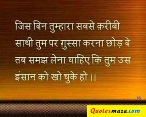 Best Love Quotes Of All Time In Hindi Everyday