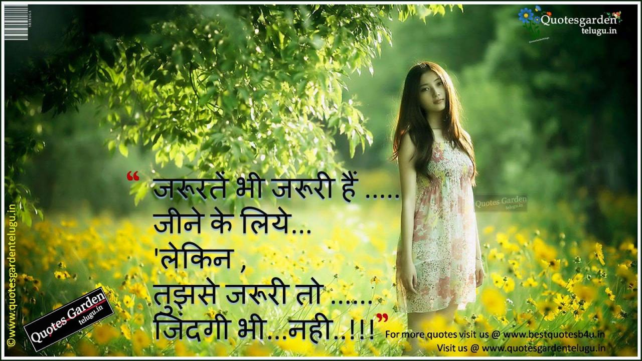 One Line Love Quotes In Hindi Heart Touching Love Friendship Quotes In Hindi Quotes Garden