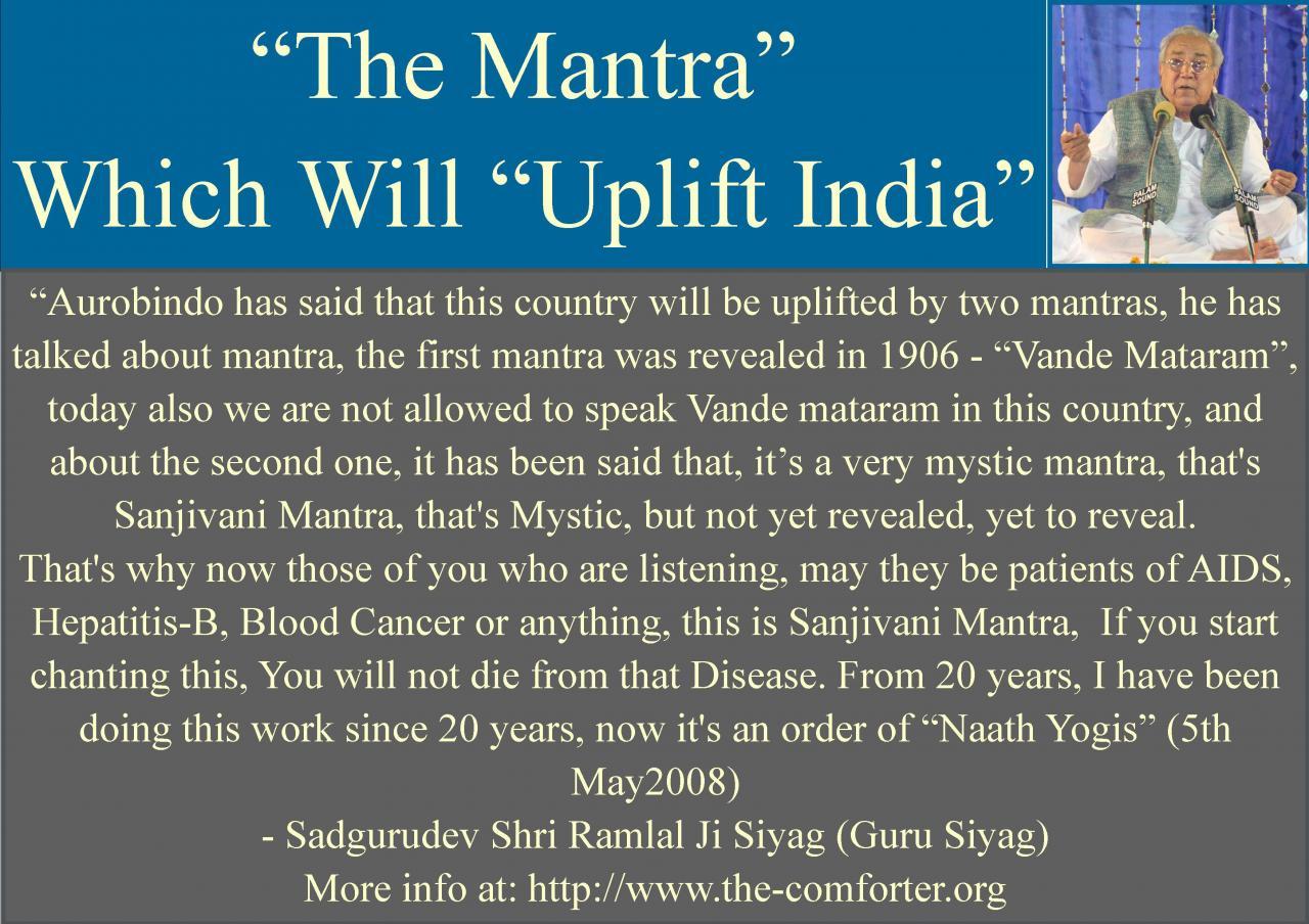 Quotes Of Guru Siyag Of Spiritual Science Knowledge