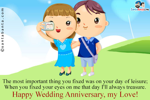 Picture Sms Homepicture Smswedding Anniversary