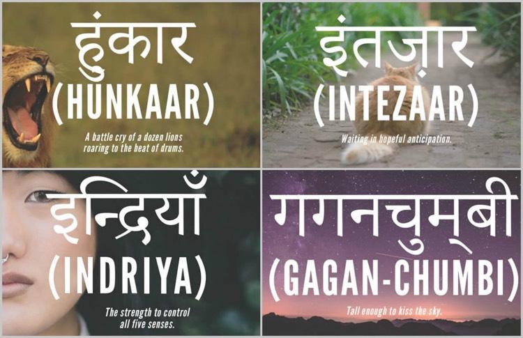 Tattoo Spruche Hindi Symbole Bedeutung  Tattoo Spruche Und Symbole Auf Hindi Und Sanskrit Und Ihre Bedeutung