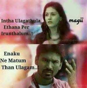 Love Quotes In Tamil Archives Page Image Share