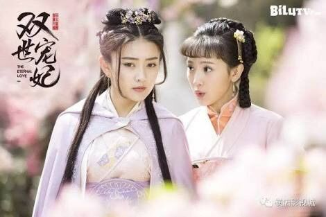 It Very Good Interesting And Very Funny Drama I Love The Couple In The Drama So Much They Have Great Chemistry And Very Sweet Together