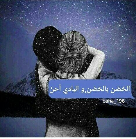 Weise Fotografie Arabische Zitate Englische Zitate Seelenverwandte Dichter Islam Zitat Liebe