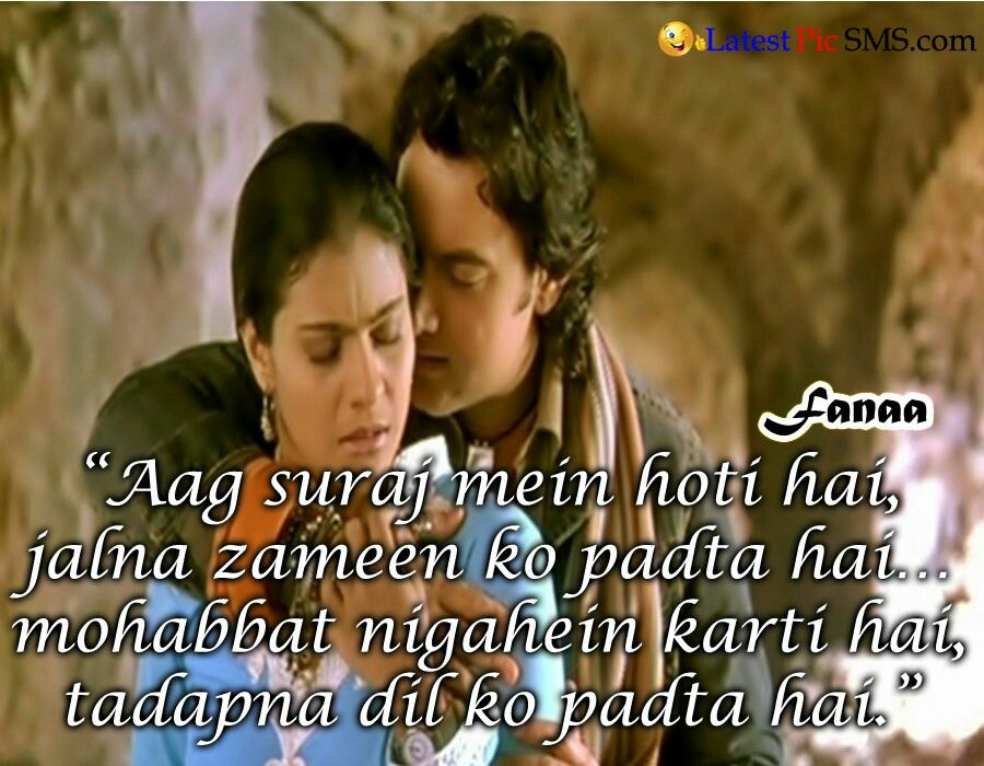 Bollywood Quotes Movie Dialogues Hindi Quotes Shayari In Hindi Dil Se Movie Quotes Poetry Quotes Poem