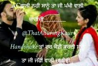 Punjabi Quotes Fun Love Couple Thoughts Punjabi E C C For More Follow