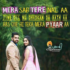 Punjabi Quotes Couple Quotes Horoscopes Jaanu