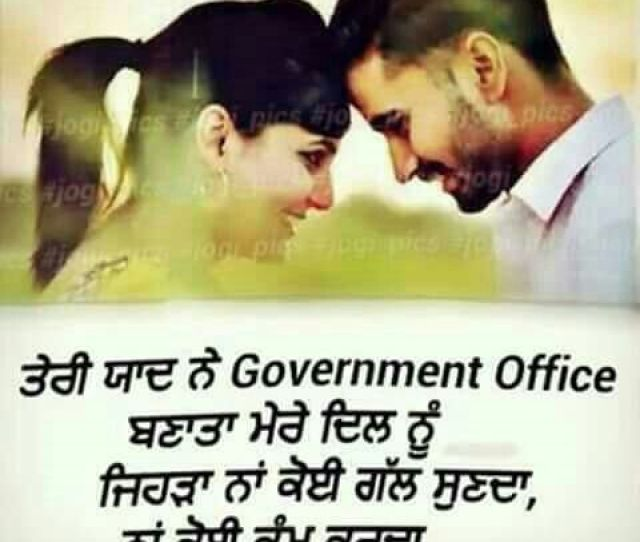 Nice Quotes Best Quotes Quotes Pics Funny Quotes Punjabi Love Quotes Punjabi Status Punjabi Couple Couple