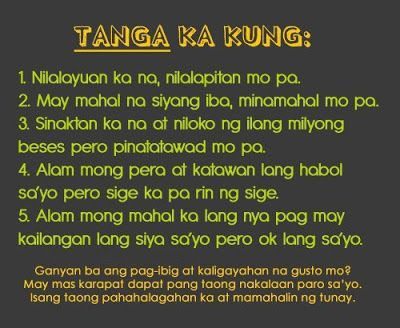 New Love Quotes Tagalog Text Messages Http Inntrending Com New