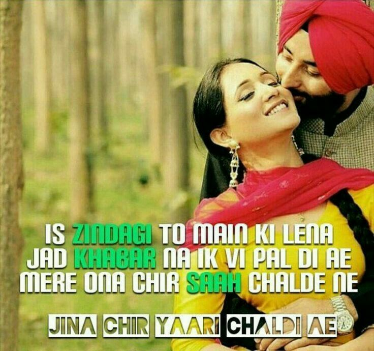 Love Couple Quotes Punjabi Hover Me