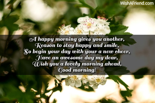 Good Morning Love Quotes For Your Crush Hover Me