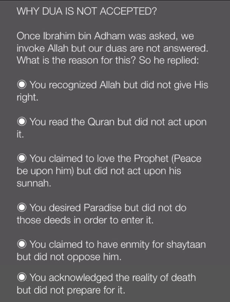 Why Dua Is Not Accepted Knowldege Islam Prayers Allah Pinterest