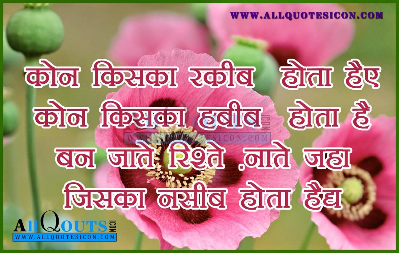 Hindi Quotes Images Thoughts Inspiration Motivation Sayings Friendship