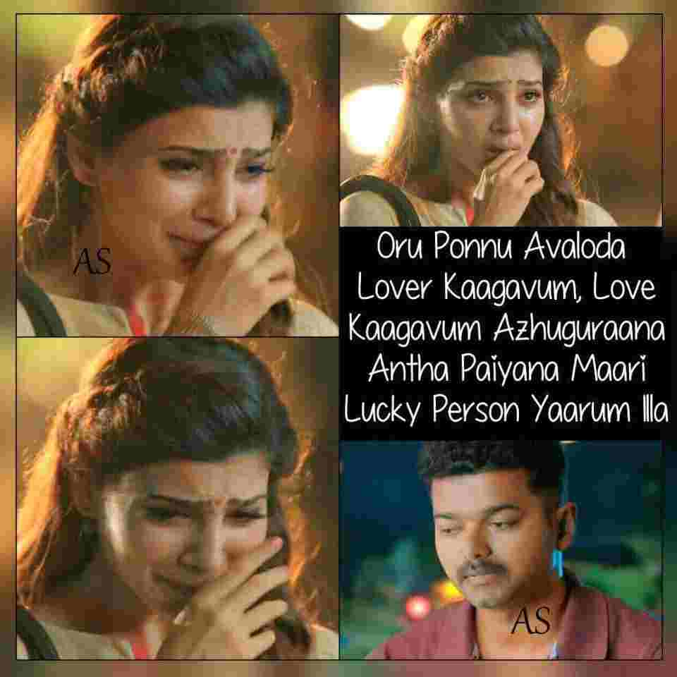 Latest Tamil Movie Images With Quotes  Latest Tamil Movie