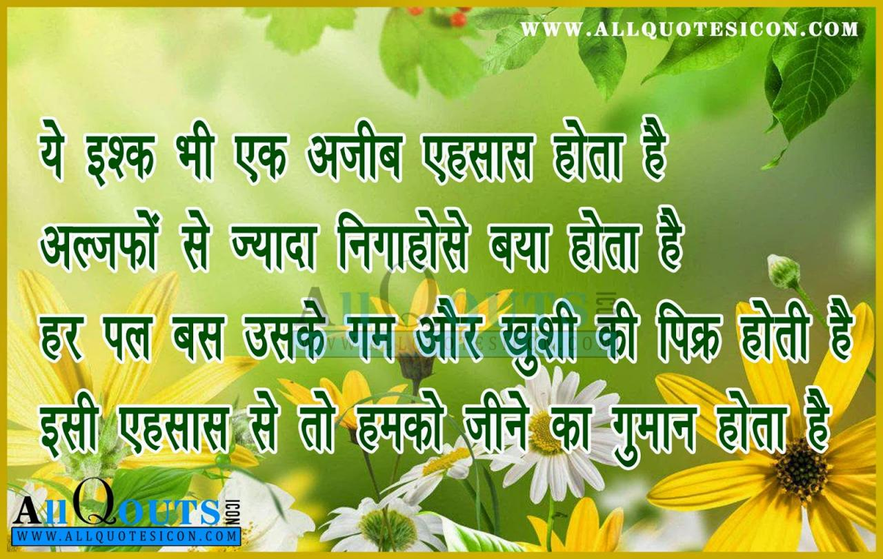 Hindi Quotes Images Thoughts Love Friendship Inspiration Motivation