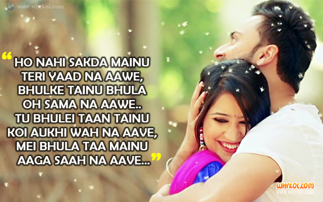 Best Punjabi Love Quotes In English Romantic Quotes Images