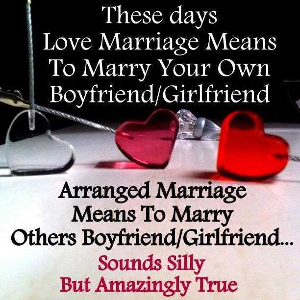 These Days Love Marriage
