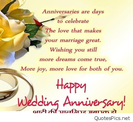 Wedding Anniversary Quotes For Friends In English Hindi