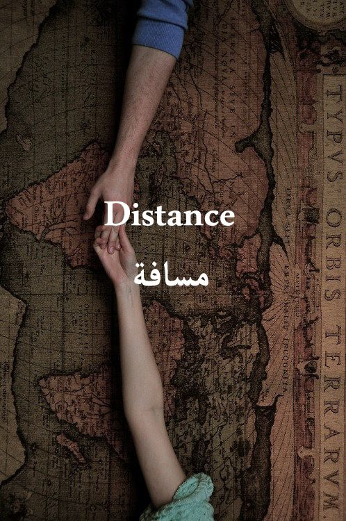 Rf Amet Long Distance Lovelong