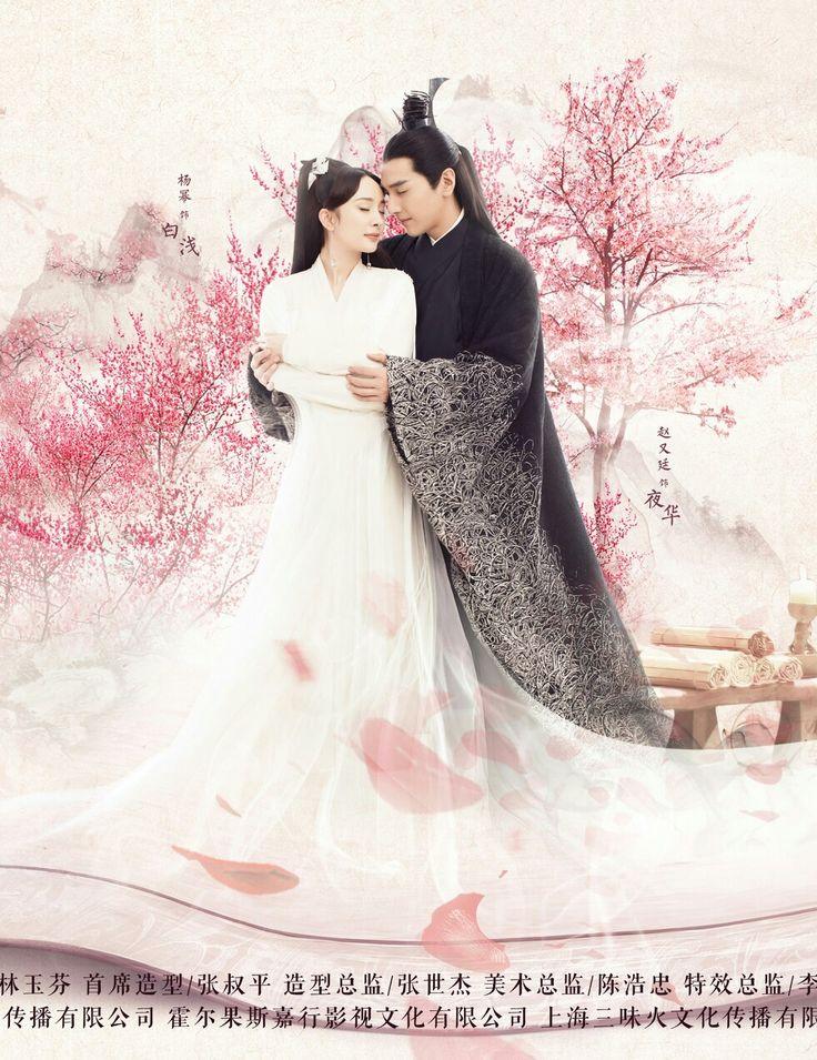 Yang Mi  E D A E B  Mark Zhao  E B  E F  E Bb B Korean Dramasdrama Moviespeach Blossomseternal Love