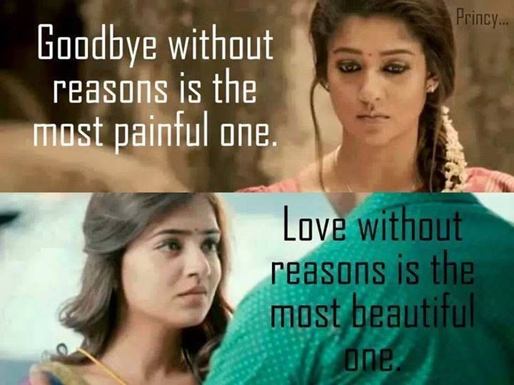 Bye Without Reason Is Most Painful And Love Without Reason Is Most Beautiful Tamil Love Quotesdeserve Quotesmovie Dialoguessad