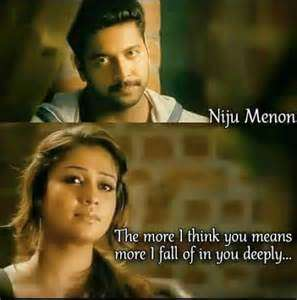 Love Quotes From New Tamil Movies Fb Hover Me