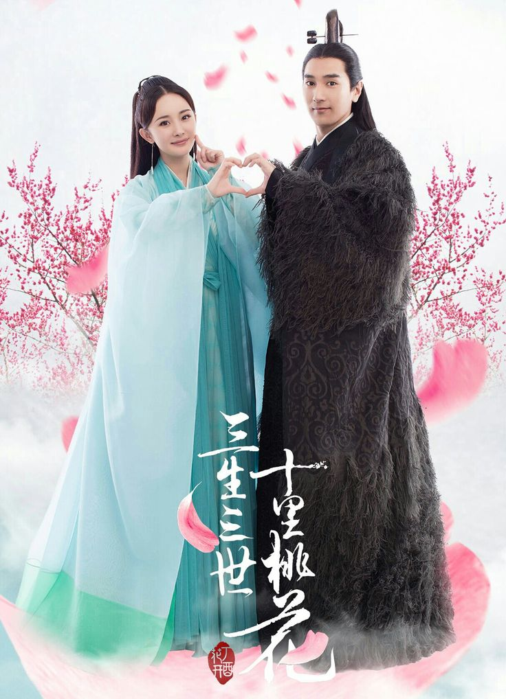 Ten Miles Of Peach Blossoms Chinese Tv Series  Genre Romantic Fantasy Xianxia No Of Episodes