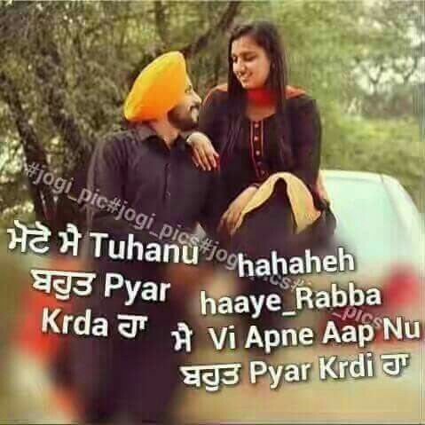 Punjabi Quotes Hindi Quotes Quotes Pics Love Quotes Qoutes Punjabi Couple Couple Quotes Happy Quotes Wedding Jewelry