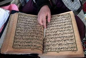 Im Koran Und In Der Bibel Stehen Textpassagen Gewalt Verherrlichen Und Menschen Diskriminieren