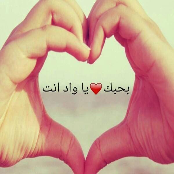 Name Logo Romantic Quotes Arabic Quotes Feelings Quotes In Arabic Romance Quotes