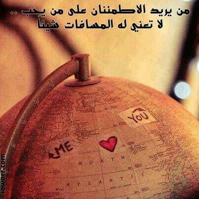 Arabic Quotes  C B Long Distance