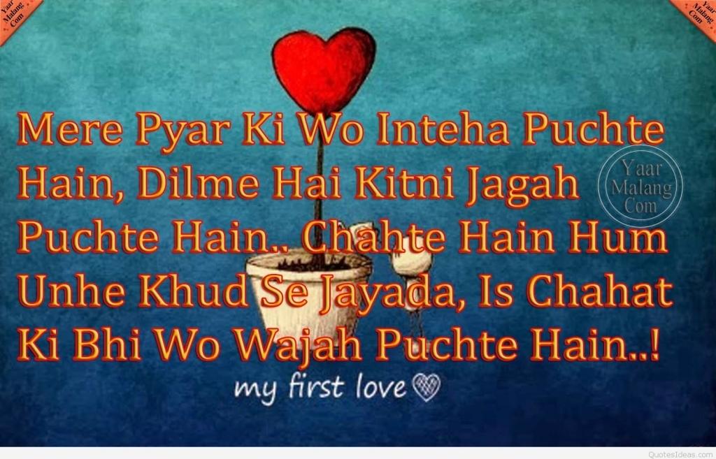 Cute Sad Love Quotes That Make You Cry Sad Hindi Quotes