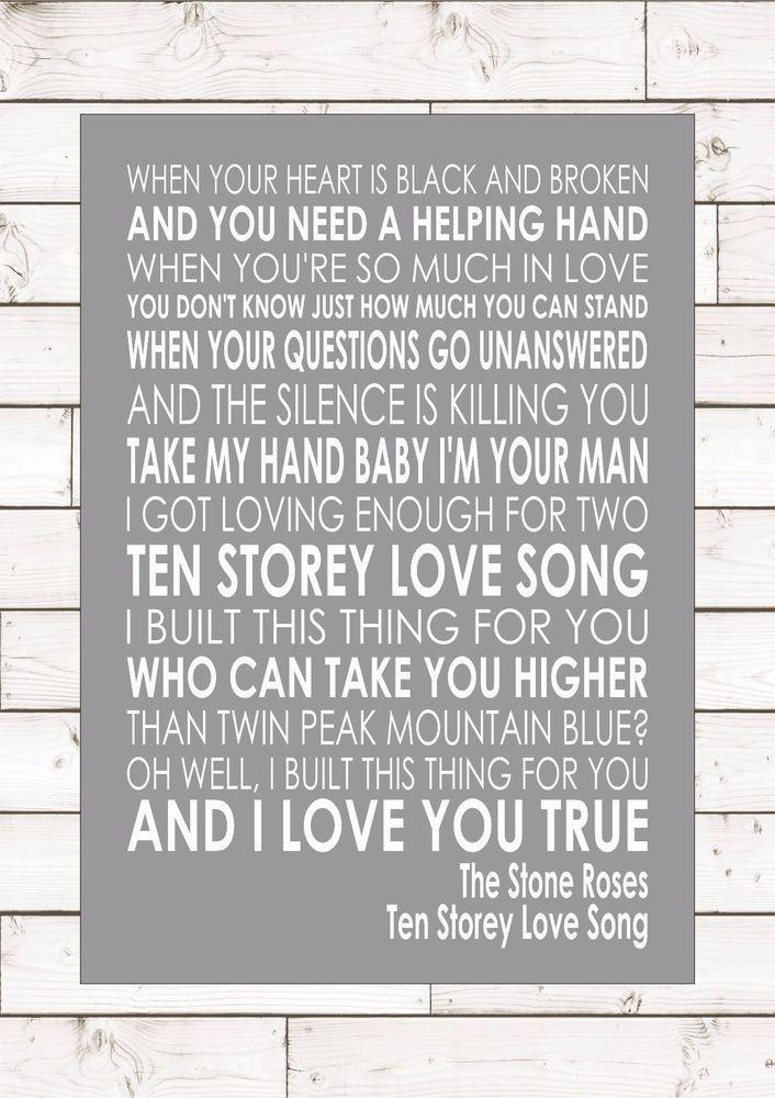 Ten Storey Love Song Stone Roses Lyrics Lyric Verse Word Wall Art Typography