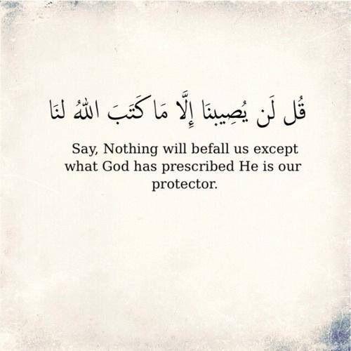 Ich Bin Hadith Alhamdulillah Heiliger Koran Islamic Quotes Arabische Zitate Islamisches Dua Muslimische Zitate Koran