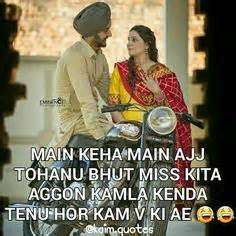 Quotes On Pinterest Punjabi Quotes At Ude Thoughts And Couple