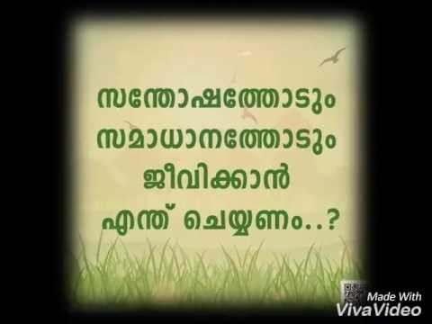 How To Live Happy Quotes In Malayalam