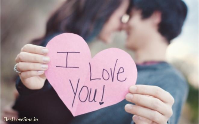 I Love You Shayari Sms