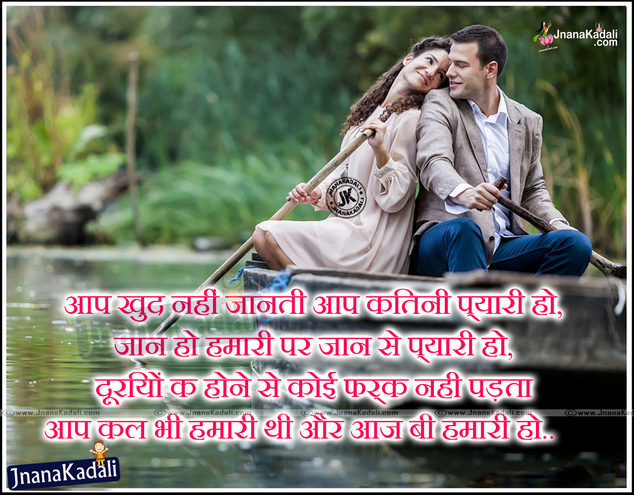 I Love You Wallpaper Quotes In Hindi Image