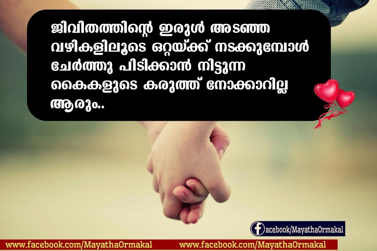 Malayalam Quotes And S S Best Friendship Quotes In Malayalam Quotes Love Pedia