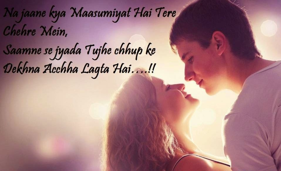Whatsapp Status Love