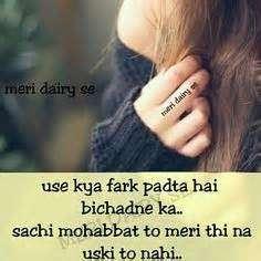 Quotes Board Not Quotes Pyaar Hai Kia Pyaar Happy Dear Sad Happy Download Roman Urdu