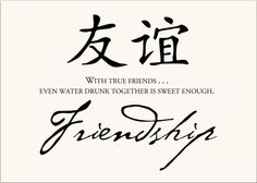 Love Quotes Translated In Chinese Hover Me