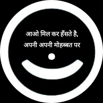 Quotes Hindi Hindi Quotes Words Shayri Love Pyaar Mohabbat