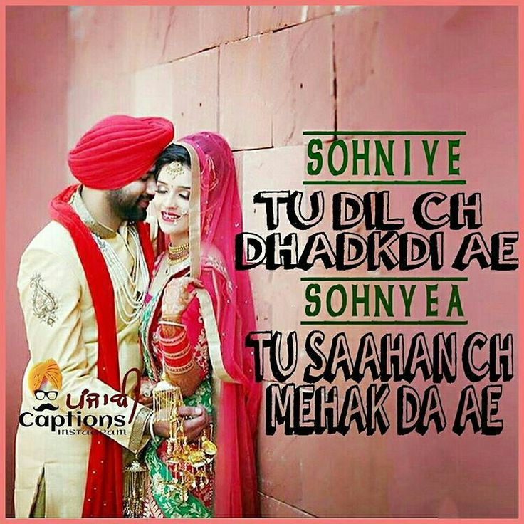 Punjabi Love Quotes Punjabi Captions Punjabi Couple Hindi Quotes Qoutes Suit Accessories Couple Quotes Dear Diary Romantic Quotes